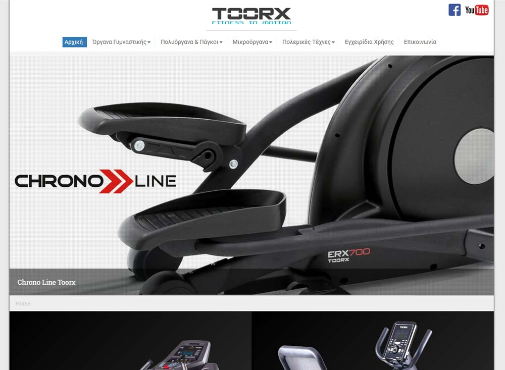 toorx gr website